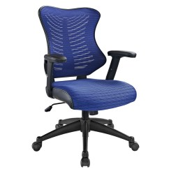 Back Support Office Chair Folding At Lowes Clutch Modern With Ergonomic Mesh