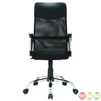 Glen Modern Executive Office Chair with Hydraulic ...