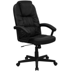 Swivel Chair Dimensions Gym Total Body Workout Reviews High Back Black Leather Executive Office Bt