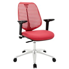 Office Chair Red Quirky Covers Reverb Modern With Mesh Back And Upholstered