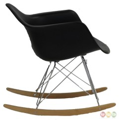 Plastic Lounge Chair Leap By Steelcase Review Rocker Molded Rocking With Chrome