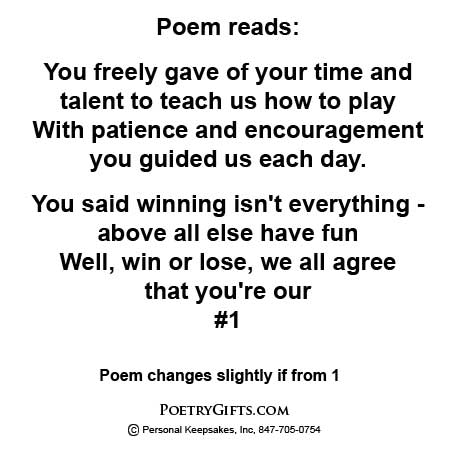 Coach Poems And Quotes. QuotesGram