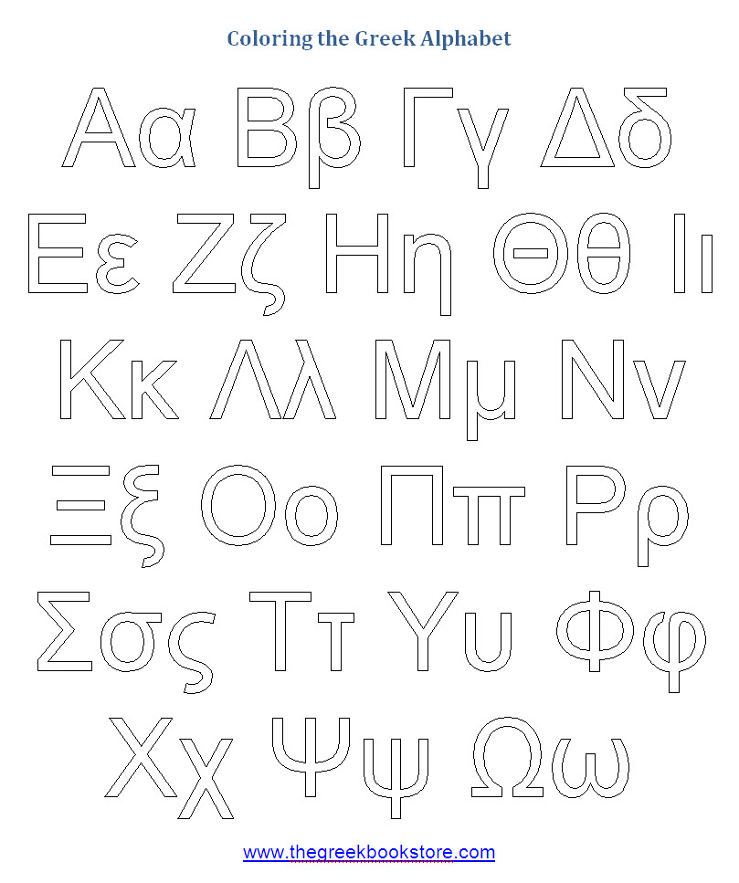 Greek Letters Word Coloring Pages. Greek. Best Free