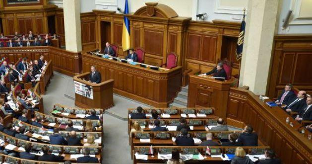 Resultado de imagen para ucrania prohibe el comunismo