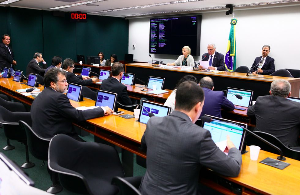 1458664902 768880 1458670383 noticia normal - Enquanto impeachment de Dilma avança rapidamente, cassação de Cunha é protelada