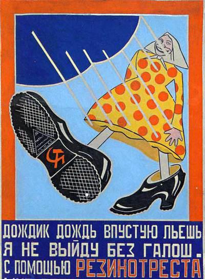 Rdchenko arte al servicio de la revolucin  Cultura  EL PAS