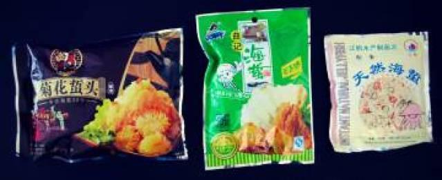 Snacks chineses que contêm medusa
