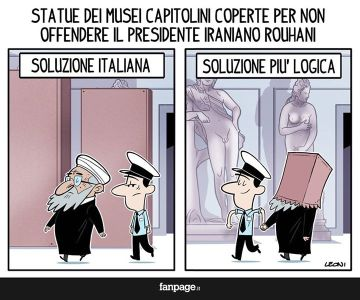 """""""Estatuas de los Museos Capitolinos cubiertas para no ofender al presidente de Irán, Rohani. Solución italiana. Solución más lógica""""."""