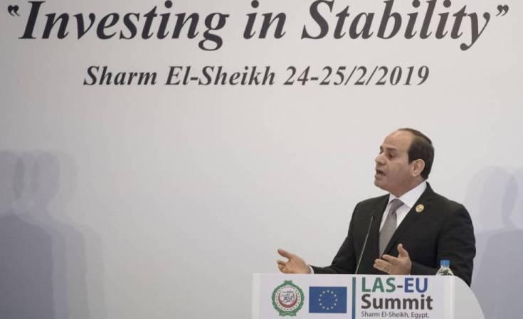 El presidente egipcio, Abdelfatá al Sisi, el lunes en la cumbre de Sharm el Sheij.