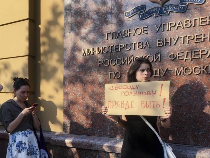 Una mujer sostiene una pancarta en un 'piquete solitario' en apoyo a Golunov el viernes. En su pancarta se lee: