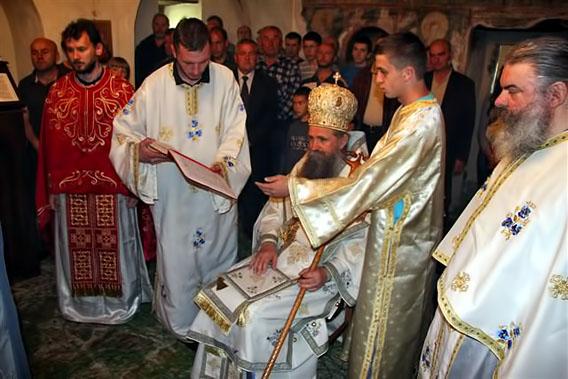 Слава манастира Свете Тројице у Брезојевици