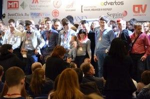 инфоконференция 2013