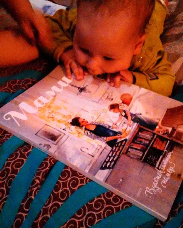 """Идея здорового и счастливого материнства в моих детях...статья в журнале """"МаминПапин"""", ноябрь 2016"""