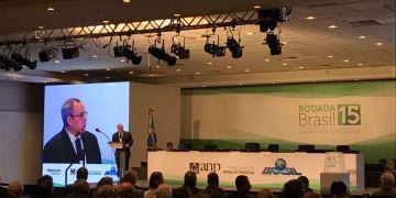 15a rodada  da ANP arrecadou R$ 8 bilhões. Foto: Marcus Almeida/ANP