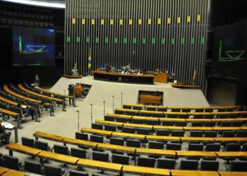 Líderes partidários pressionam para que definição das comissões ocorra após janela partidária. Foto: Agência Brasil
