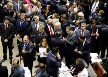 Plenário da Câmara dos Deputados durante sessão conjunta do Congresso Nacional para examinar 21 vetos da presidente Dilma Rousseff, parciais ou totais, a projetos aprovados pelo Legislativo e enviados para sanção.    Em pronunciamento, senador Fernando Bezerra Coelho (PSB-PE). Foto: Moreira Mariz/Agência Senado