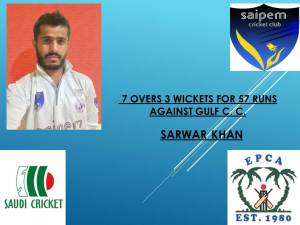 performer-saipem-week-5-almarkab-main-league-2016-2017-sarwar
