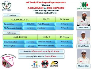 summary-albawardi-vs-dhl-express