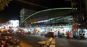 Pattaya Night Bazar