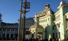 Moskova, belorusskajan rautatie-/metroasema josta lähtee myös junat Sheremetyevon kentälle