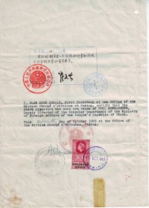 China Power of Attorney with Foreign Affairs Seal