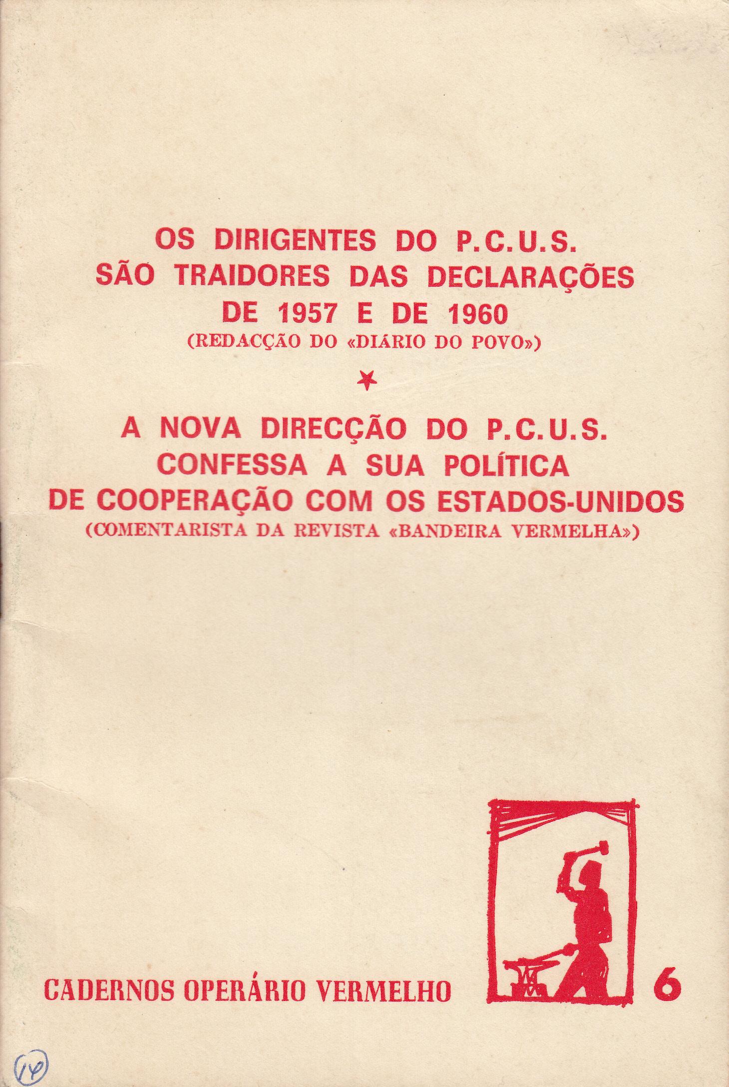 Operario_Vermelho_6