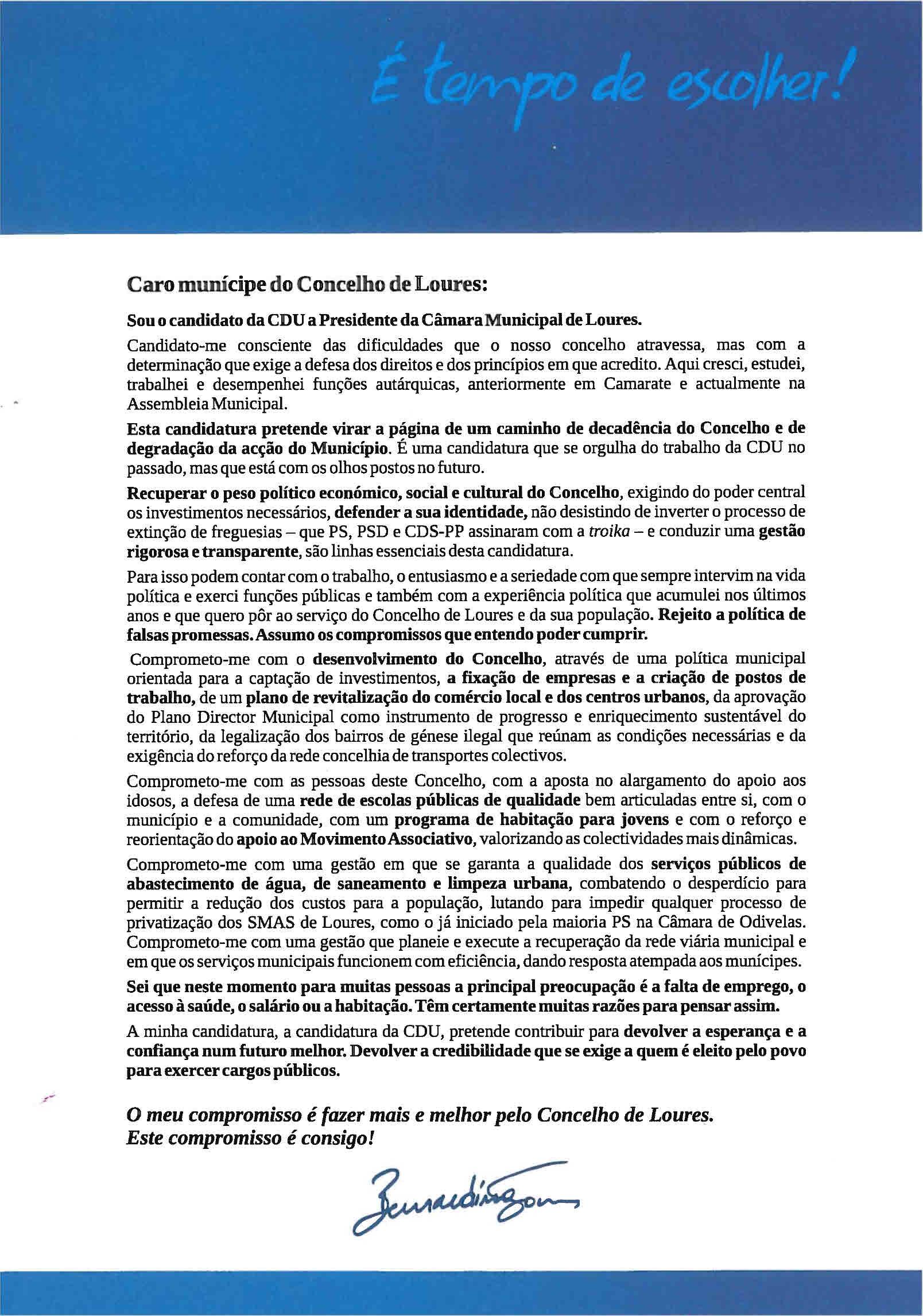 CDU – Caro Munícipe de Loures (2)