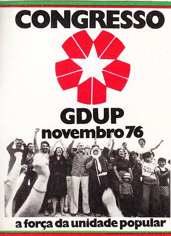 GDUP_0003