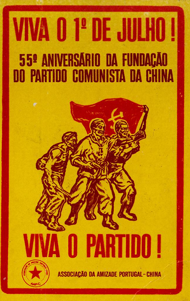 ASSOCIAÇÃO DA AMIZADE PORTUGAL – CHINA (AAPC) – EPHEMERA – Biblioteca e  arquivo de José Pacheco Pereira c20cda456cd3e