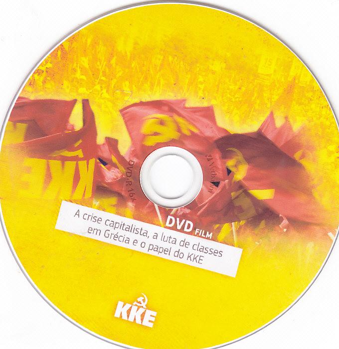 KKE_dvd