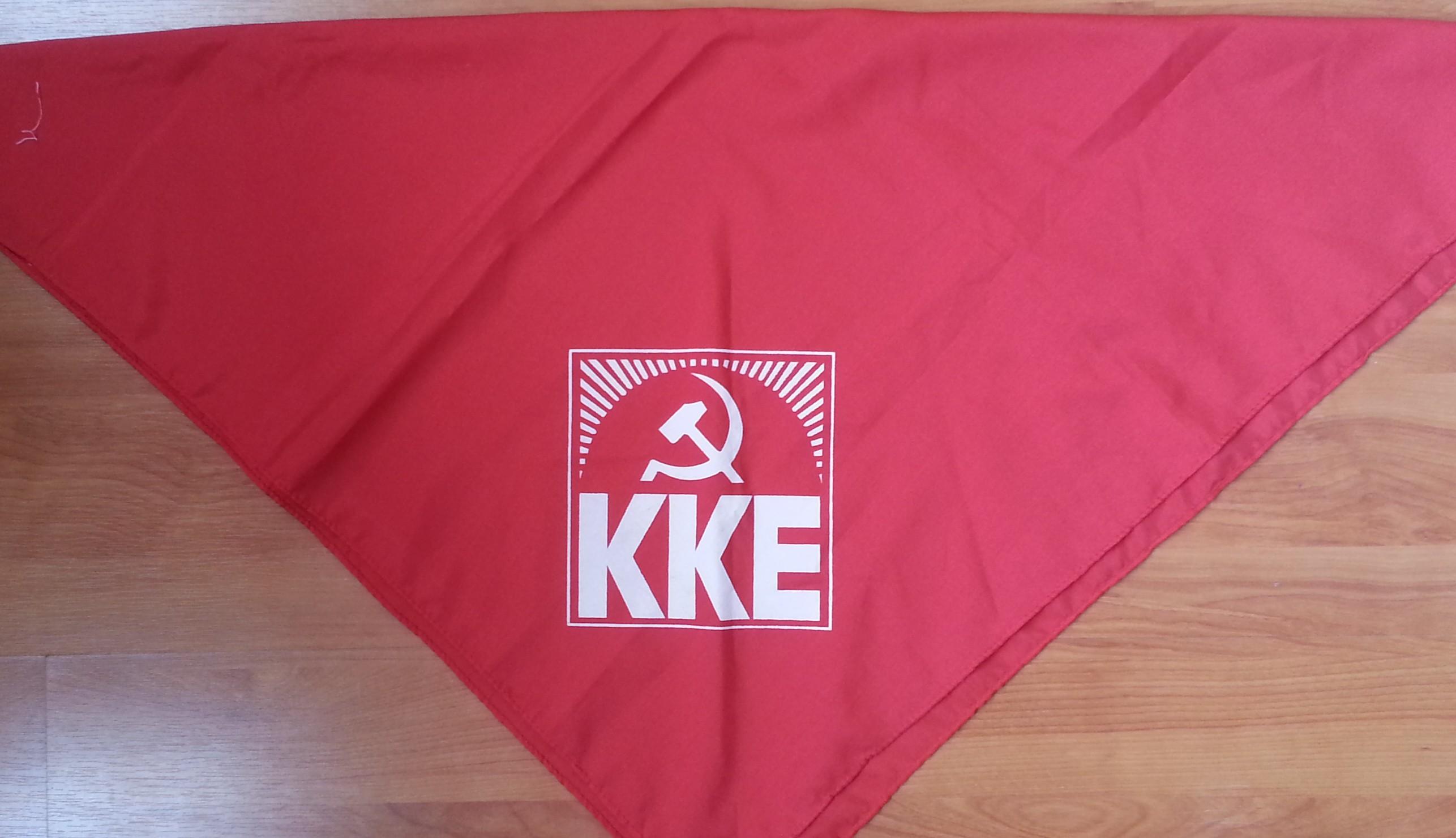 KKE_lenco