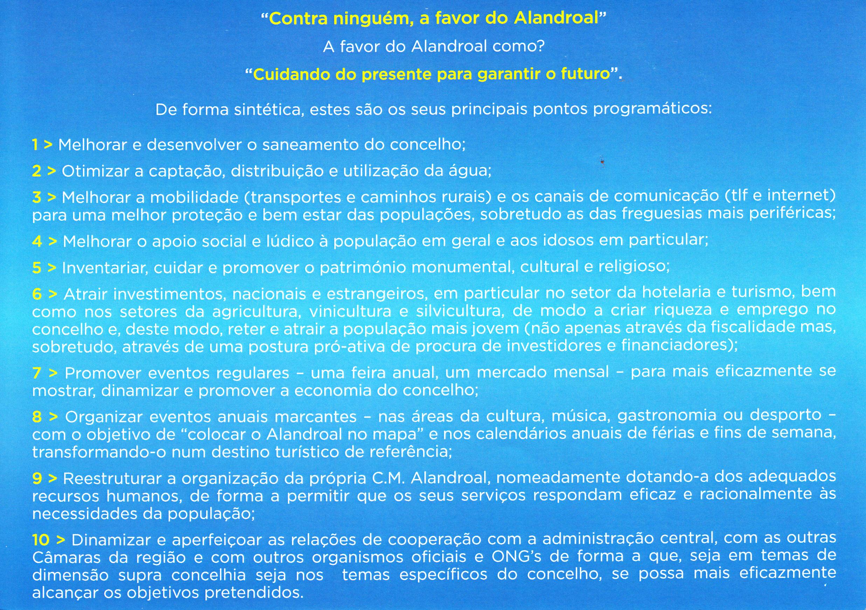 CDS_2017_Alandroal_0002