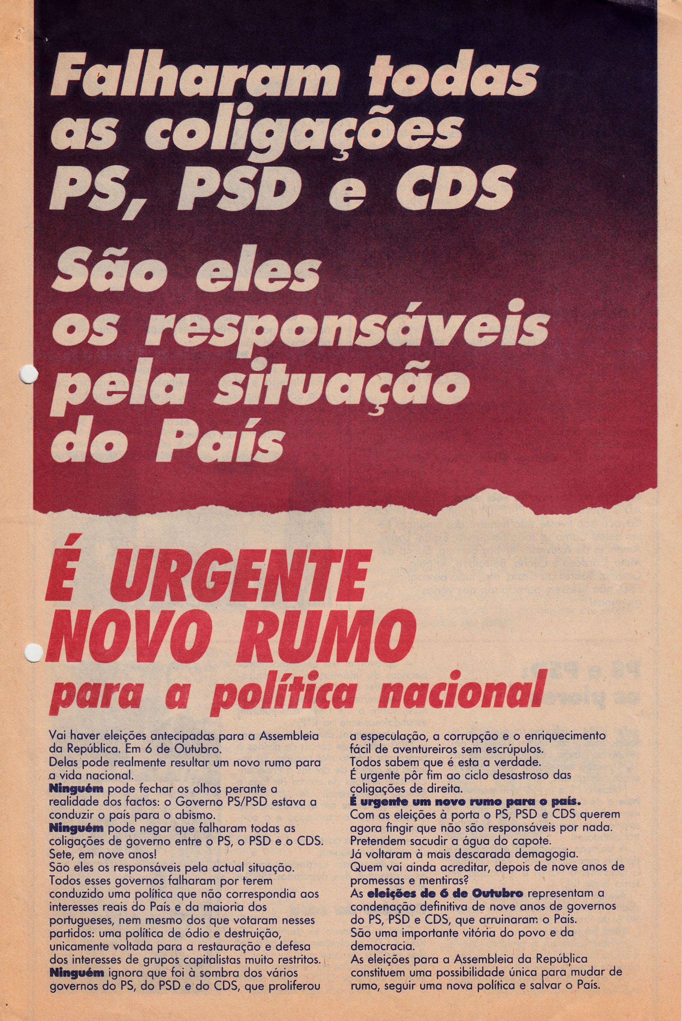 APU_1985_0003