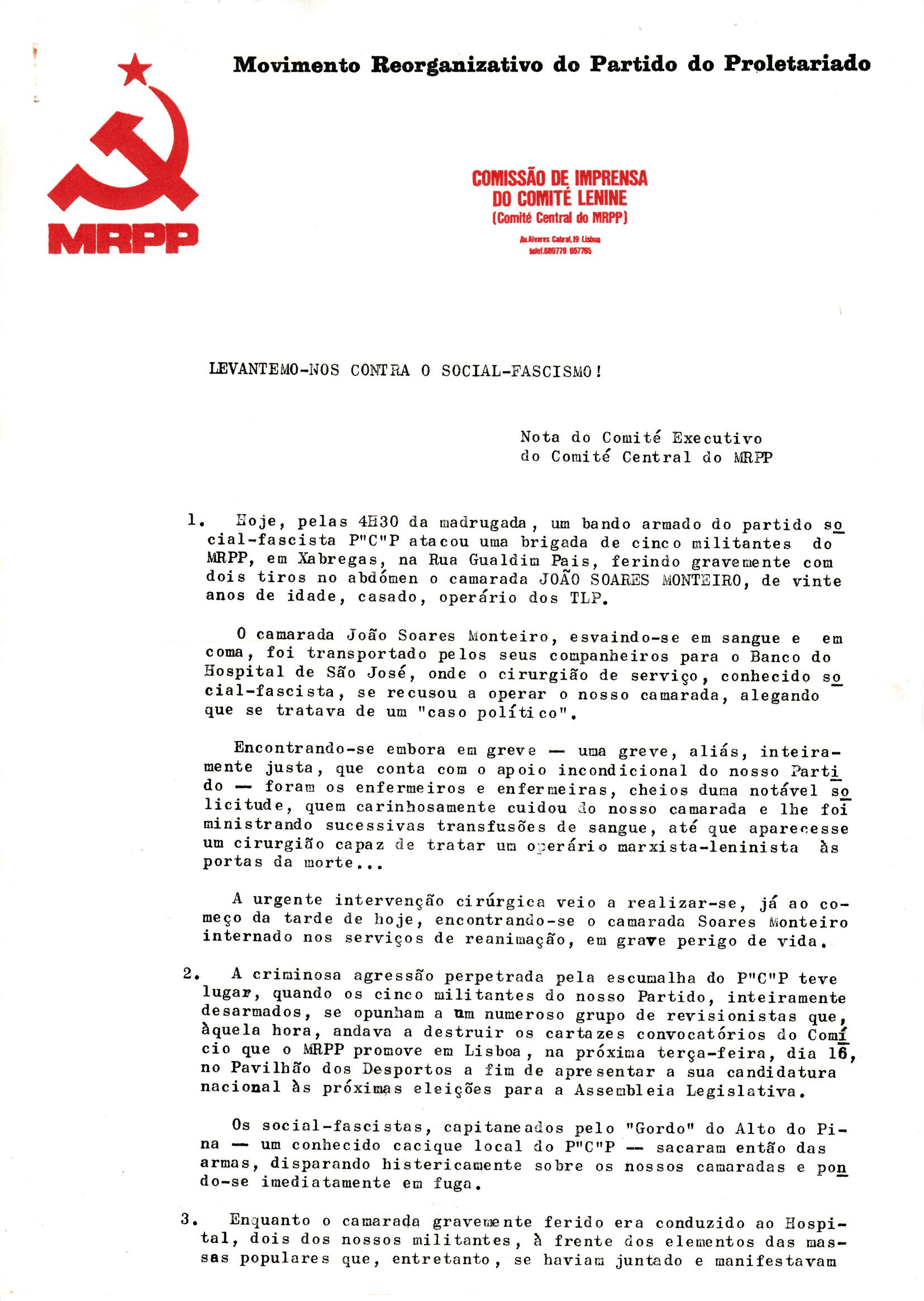 MRPP_1976_03_13