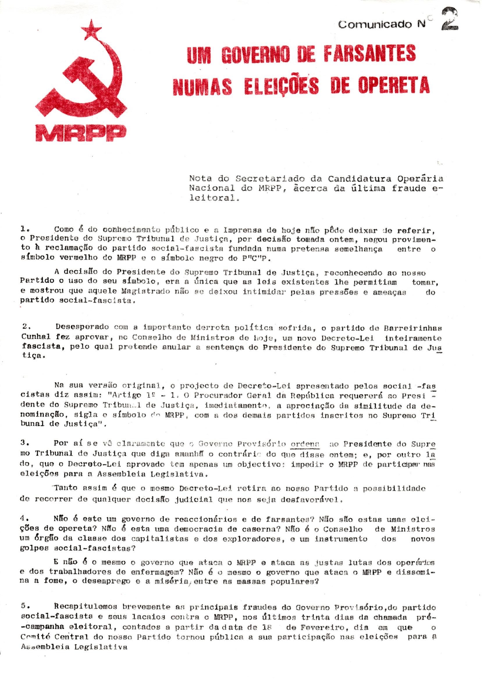 MRPP_1976_03_19_0003