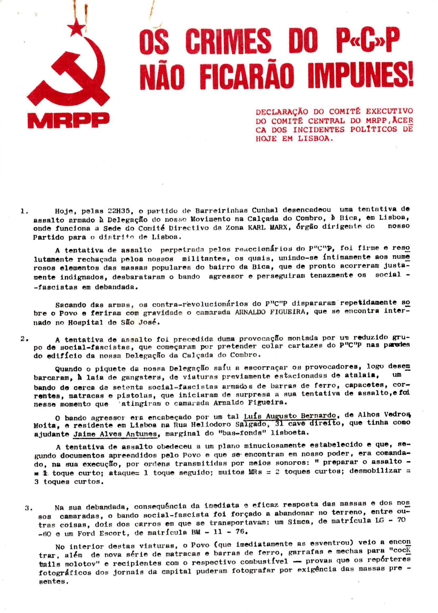 MRPP_1976_03_26_0001