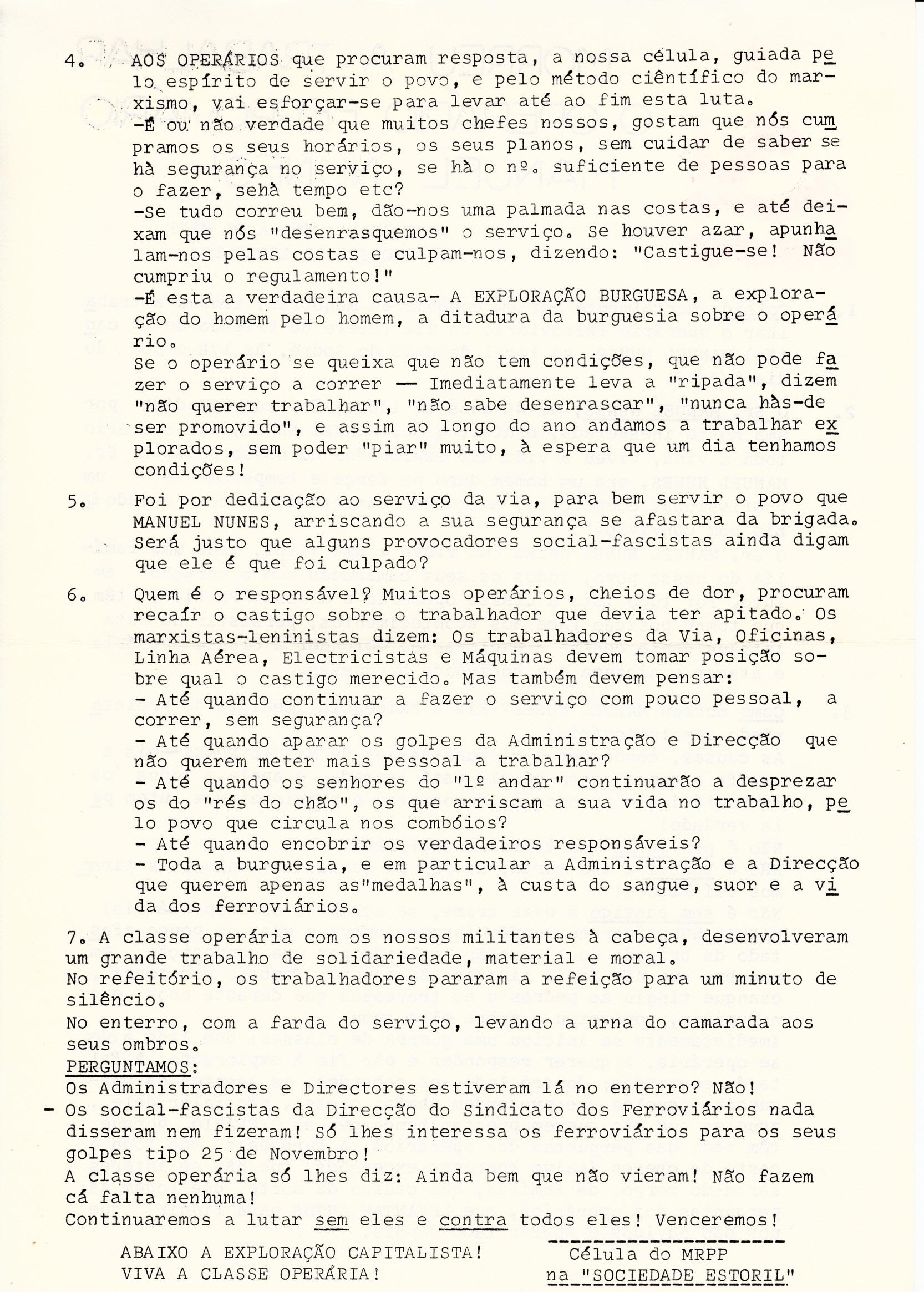 MRPP_1976_07_11_0002