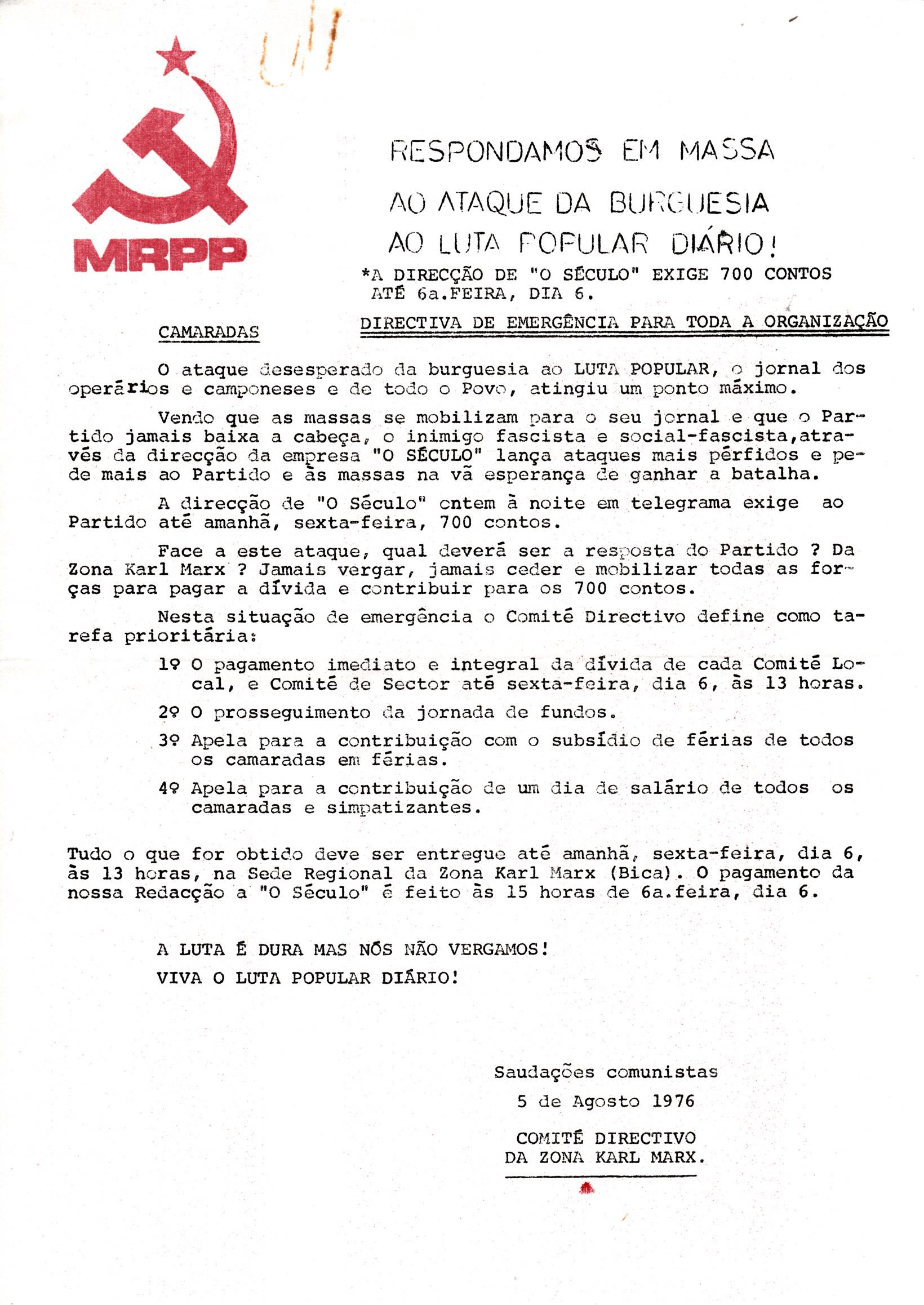 MRPP_1976_08_05