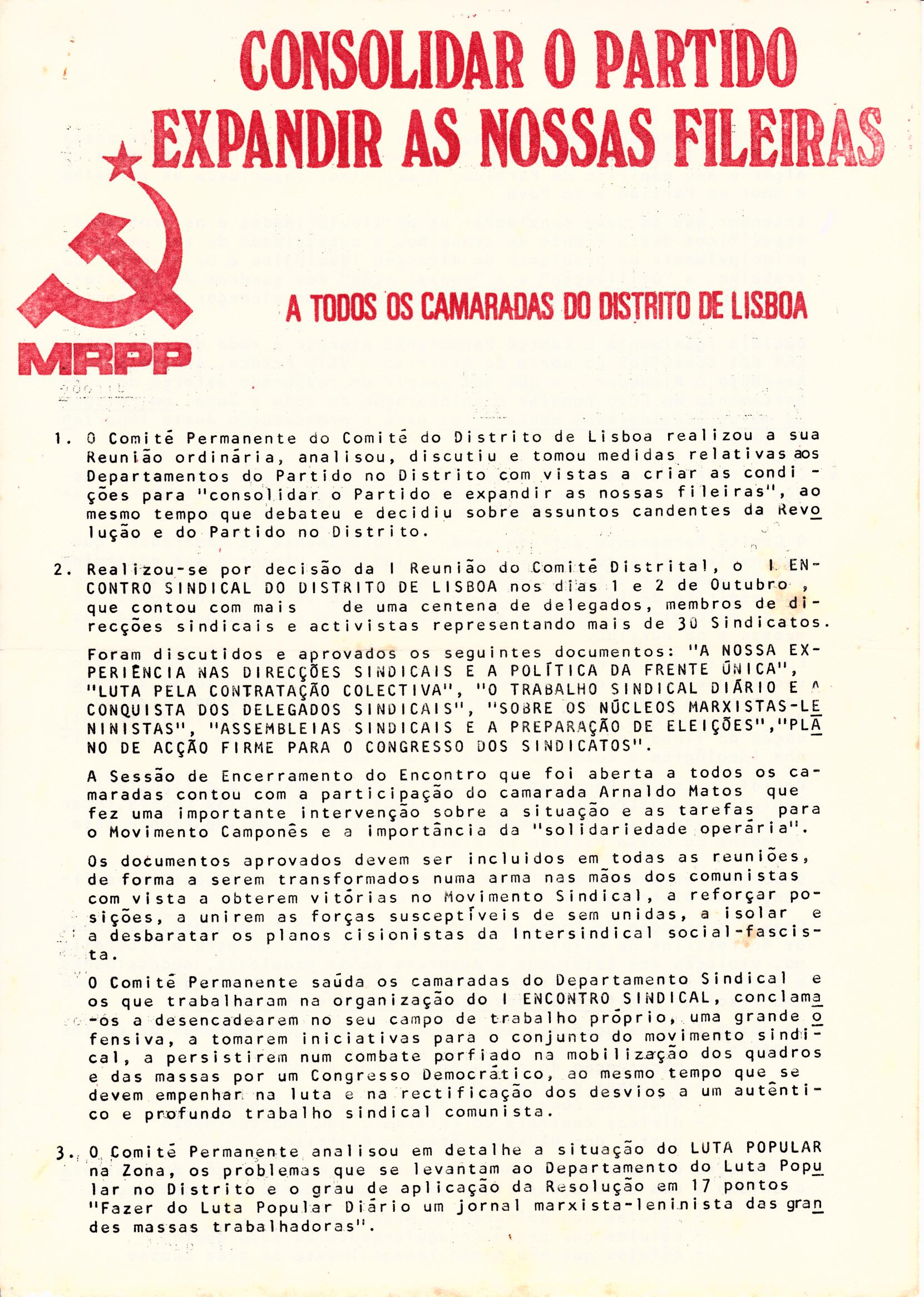 MRPP_1976_10_00
