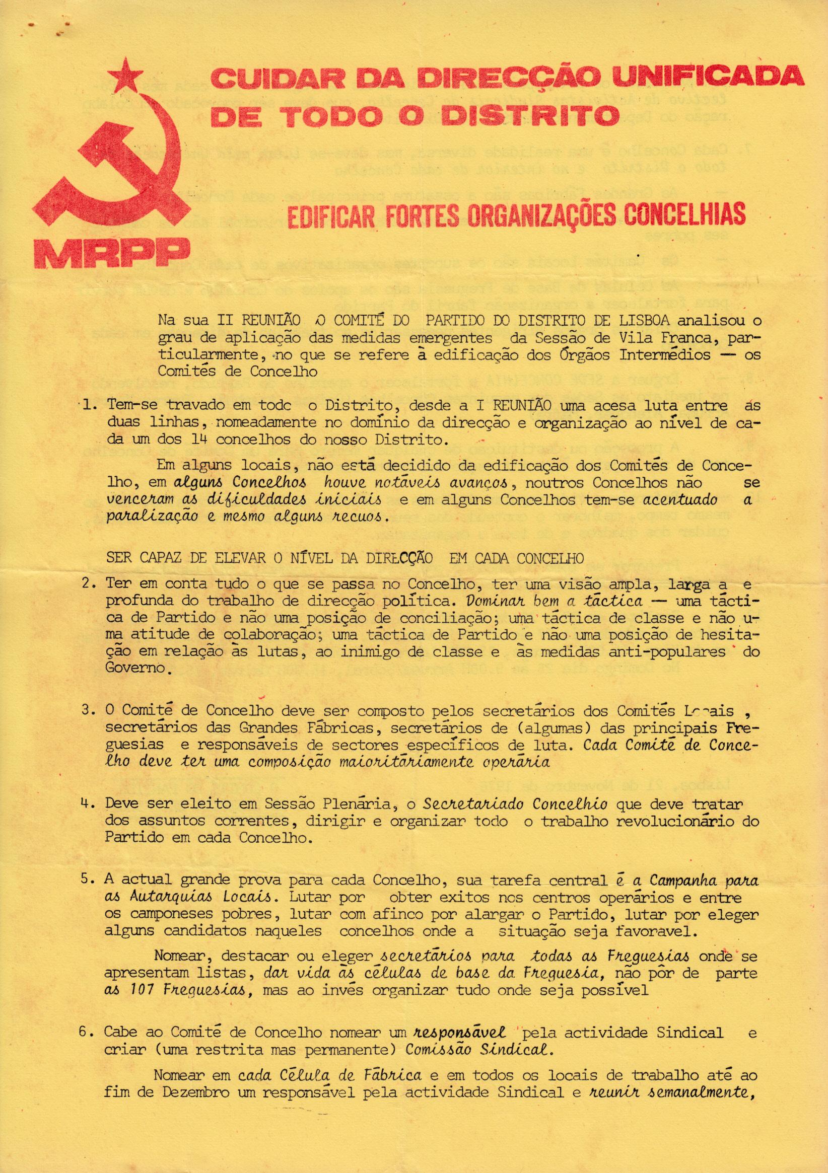 MRPP_1976_11_21_0001