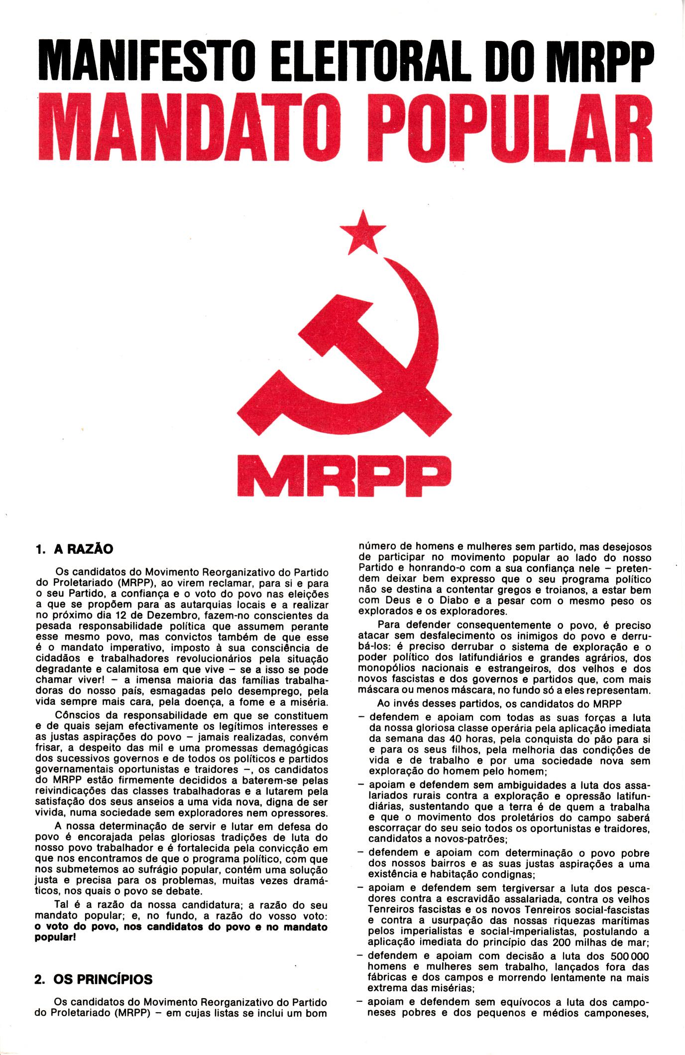 MRPP_1976_12_0001