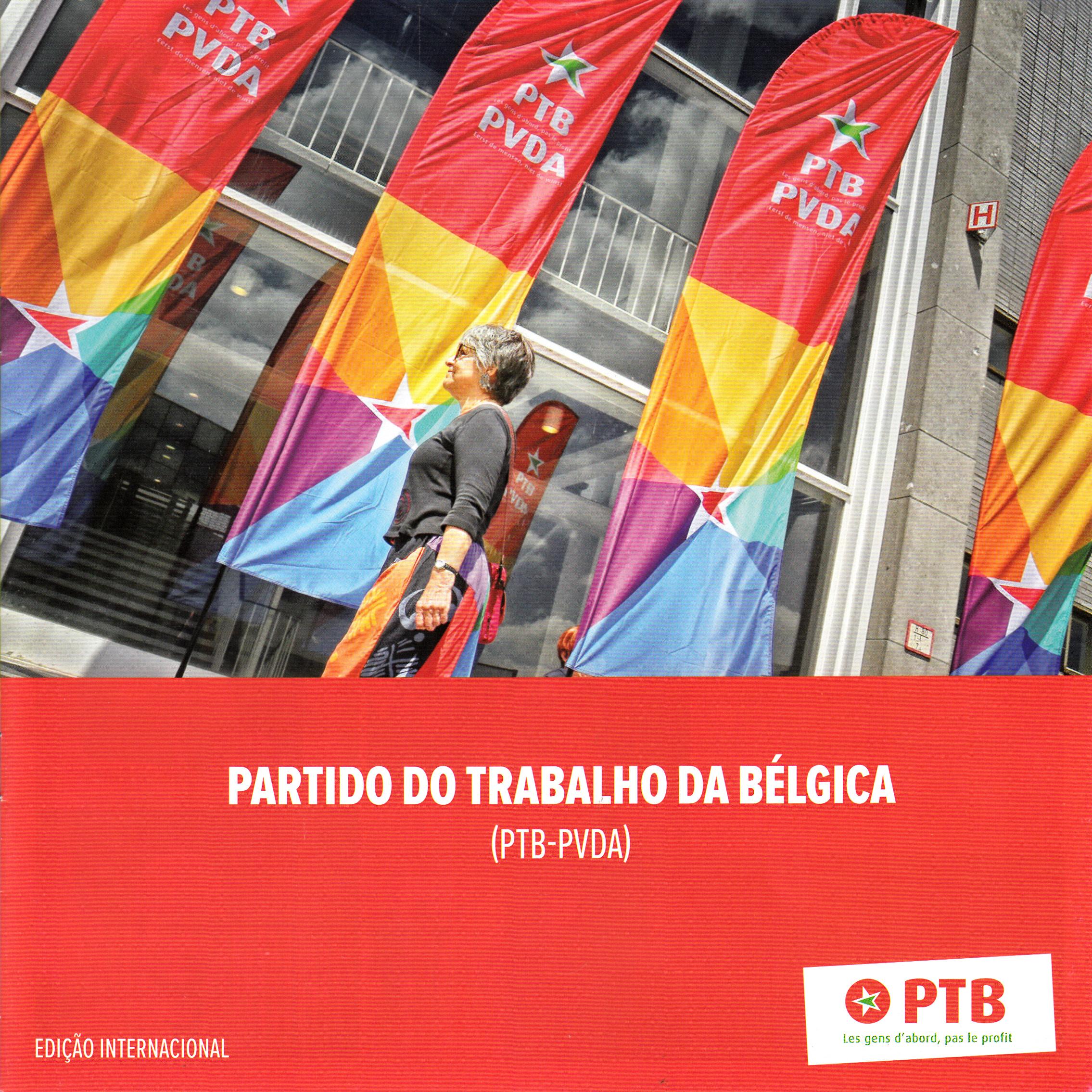PTB_PVDA__0010