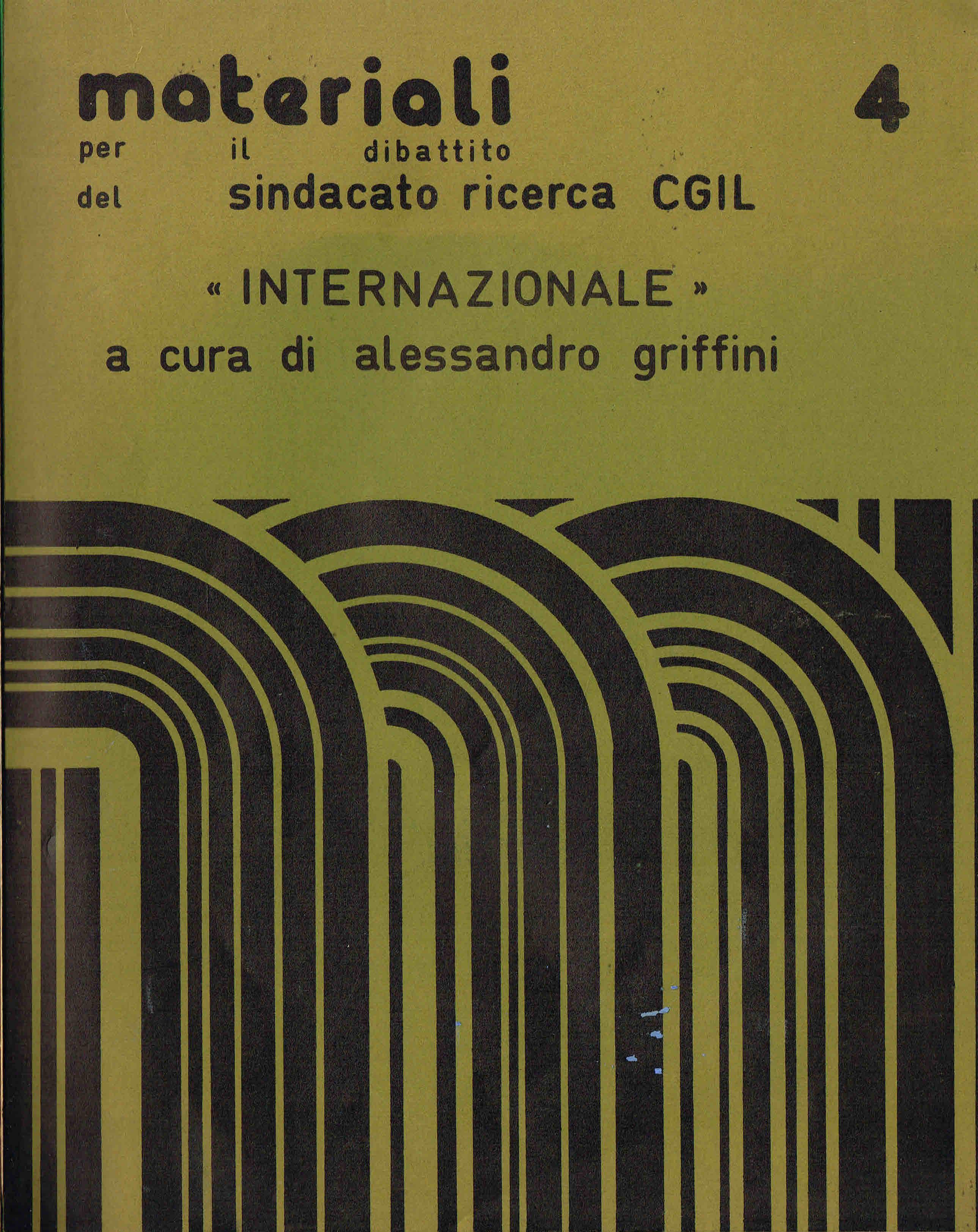 Copy of CCF31072019_0010a (2)