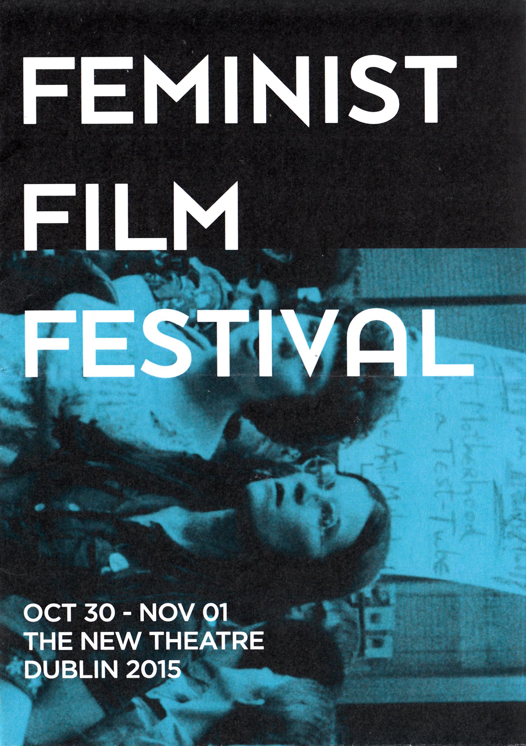 Feminist Film Festival_2015