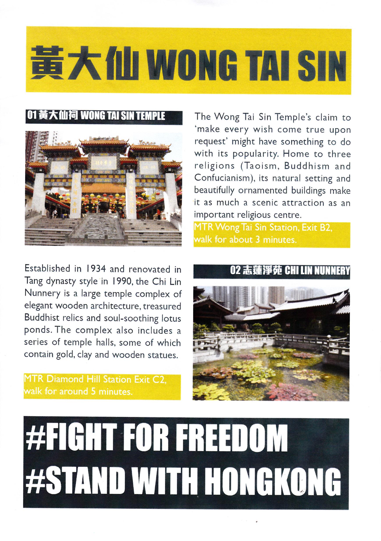 Hongkongers_five_demands_2019_0004