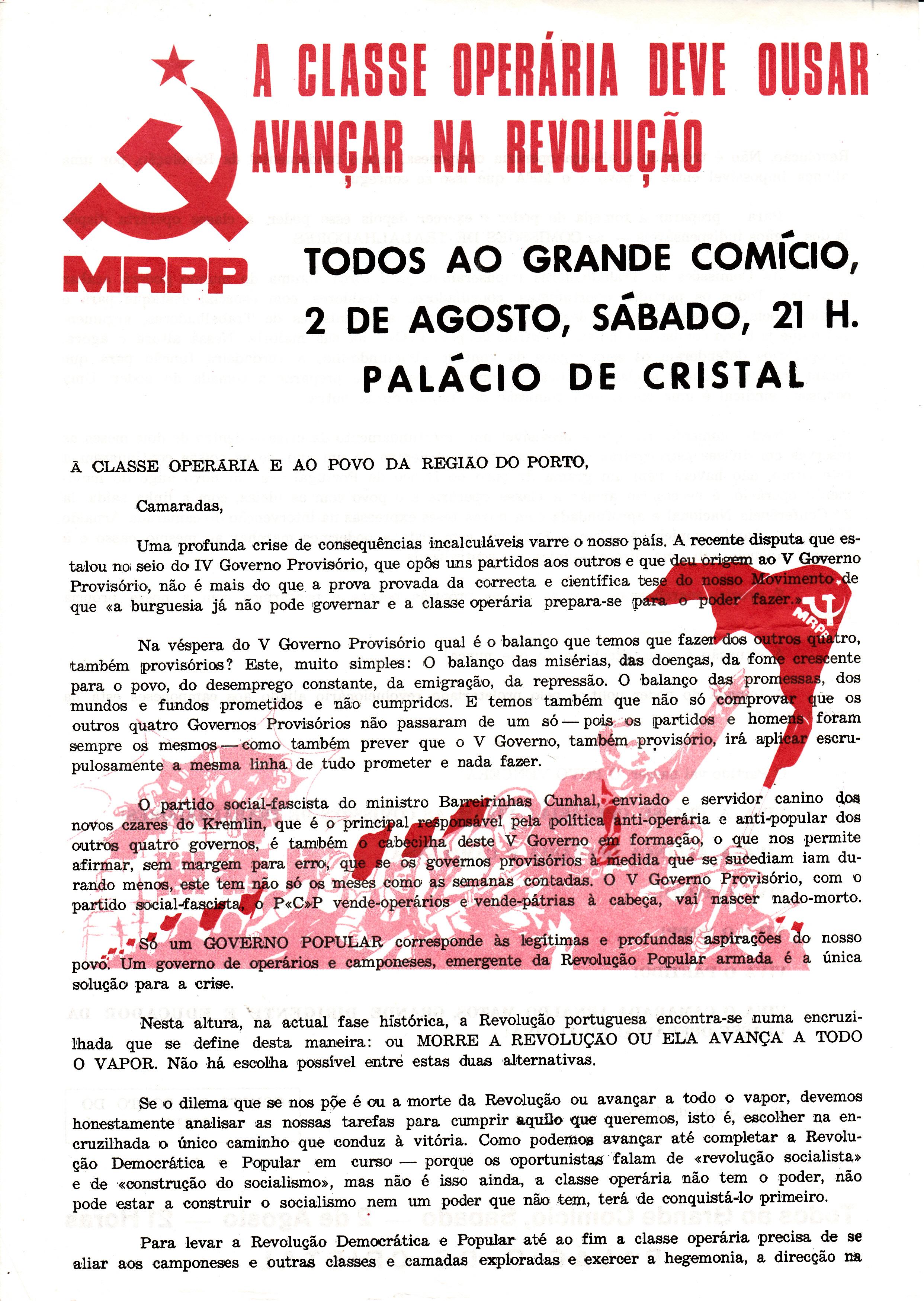 MRPP_1975_07_28_0001