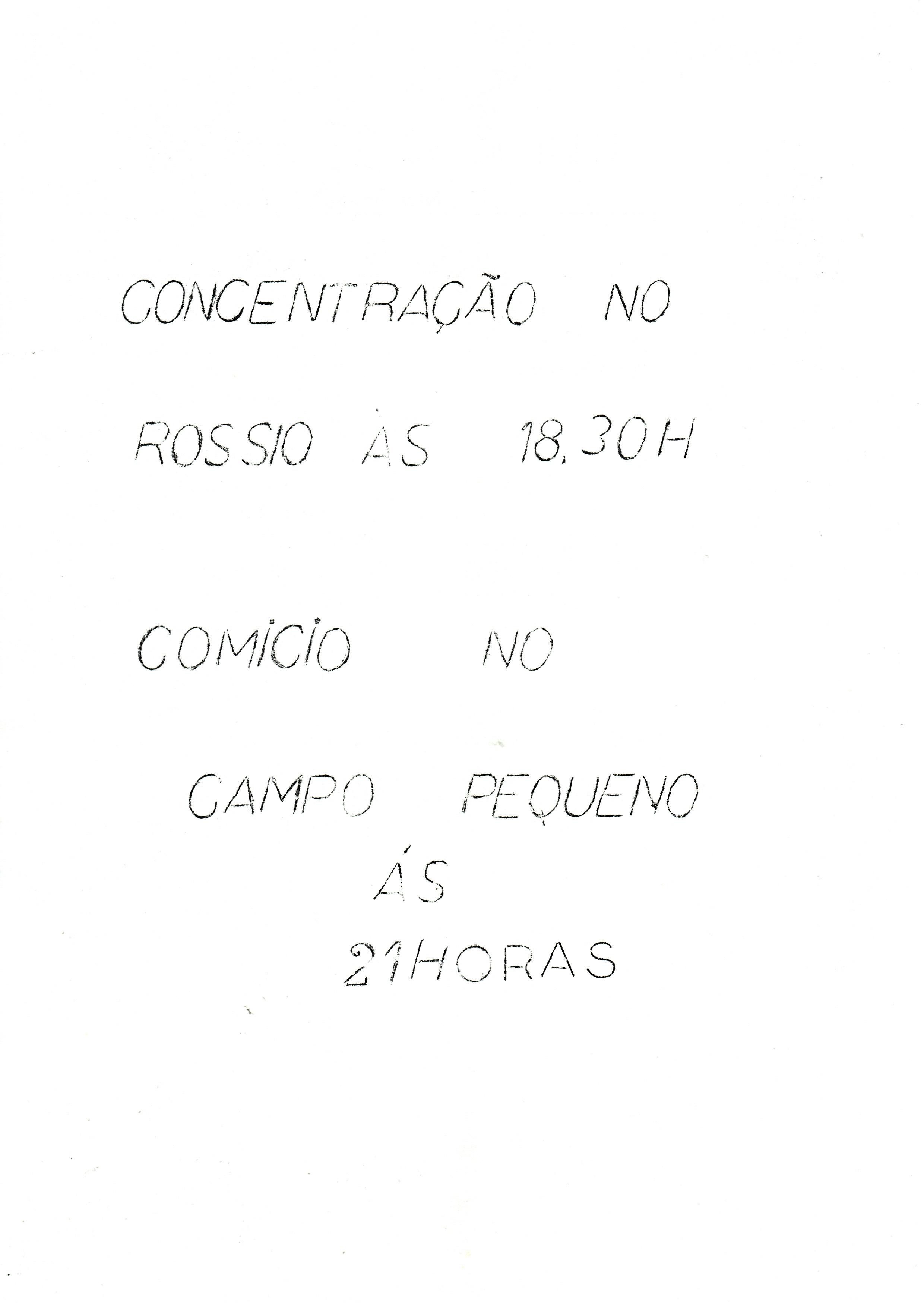 MRPP_1975_09_18_0002