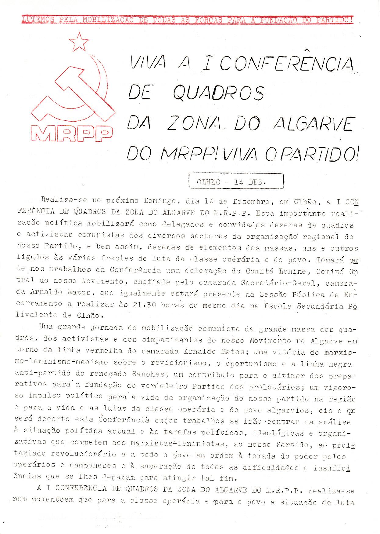 MRPP_1975_12_11_0001
