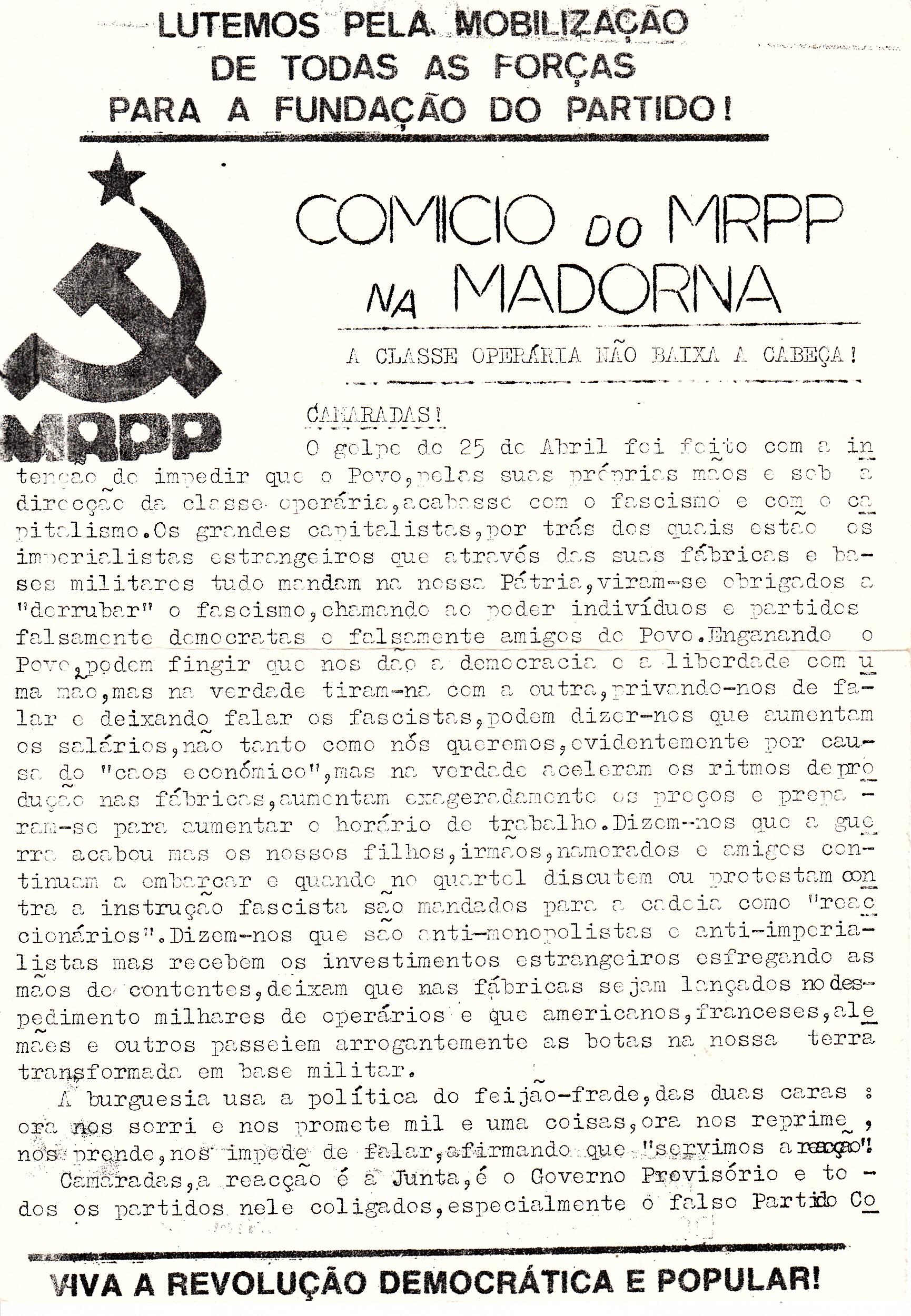 MRPP_1976_02_21_0001