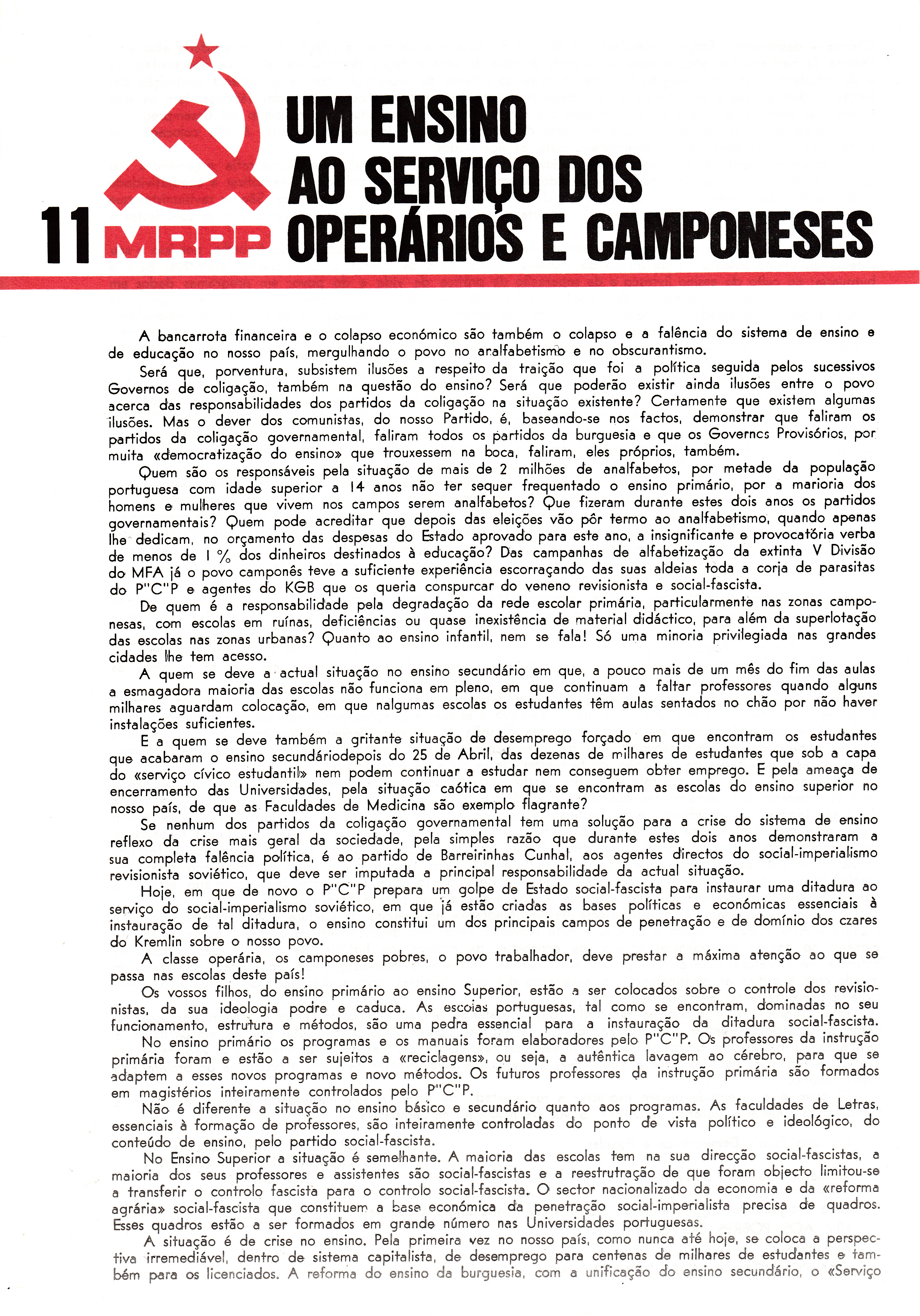 MRPP_1976_04_21_0021